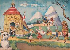 "Japanese Old Children book ""Kinder Book"" Illustrated by Take Takei ノモシカツナト告廣誌雜之和昭 1959年、「観察絵本キンダーブック・ゆうびん」掲載、武井武雄さん作画の「ゆうびん」です。手..."