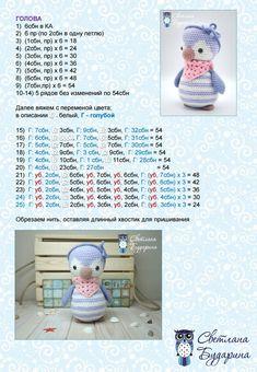 Photo - Her Crochet Crochet Amigurumi Free Patterns, Crochet Doll Pattern, Crochet Dolls, Free Crochet, Crochet Penguin, Crochet Animals, Crochet Advent Calendar, Crochet Dragon, Giraffe Pattern