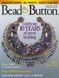 Lo Scrigno dei Segreti: Bead and Button Dec 2003