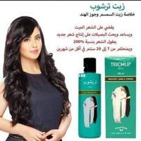 ترشوب الاصلي لتنعيم الشعر Beauty Cosmetics Beauty Health Beauty