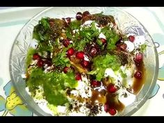 Today I am sharing the recipe of mouth watering Dahi Bhalla Chaat. Celebrate the festival of colours with this chatpati chaat. Tamarind Chutney, Green Chutney, Ramzan Special Recipes, Holi Special, Oil For Deep Frying, Chaat Masala, Pomegranate Seeds, Serving Plates, Ethnic Recipes