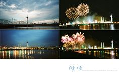 20100724_ 포항 불꽃축제