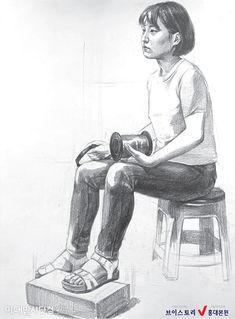 Human Figure Drawing, Drawings, Sketch, Model, Sketch Drawing, Scale Model, Sketches, Sketches, Draw