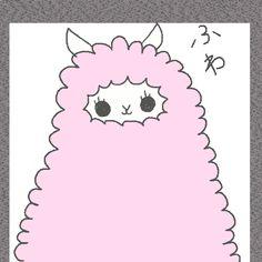 Blippo Com Kawaii Shop  E2 9d A4 Kawaii Alpaca Kawaii Shop Kawaii Cute