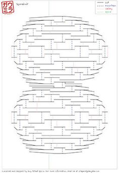 "DIY Template - ""Spiralink"" kirigami paper sculpture ullagami"