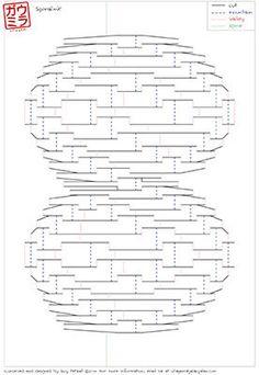 "DIY Template - ""Spiralink"" kirigami paper sculpture"