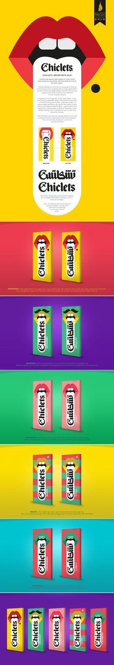 Chiclets Gum Packaging by Amro Thabit | Fivestar Branding Agency – Design and Branding Agency & Curated Inspiration Gallery  #gum #gumpackaging #packaging #packagedesign #packaginginspiration #design #branding #behance #dribbble #pinterest #fivestarbranding