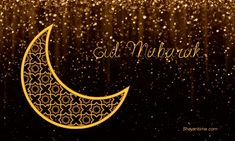 Eid Mubarak Images HD: Happy Eid Al Fitr Quotes, Messages, Wishes, Greetings and Gifs. Wish Everyone Eid Mubarak on the occasion of Eid al-Fitr. Share greetings of Eid Mubarak with your family and friends. Eid Ul Adha Mubarak Greetings, Eid Al Adha Wishes, Eid Mubarak Gif, Eid Mubarak Wishes Images, Happy Eid Mubarak Wishes, Eid Mubarak Messages, Happy Ramadan Mubarak, Eid Mubarak Quotes, Eid Mubarak Greetings