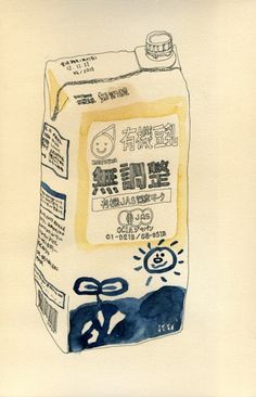 Food Illustration - Juriko Kosaka has really good work