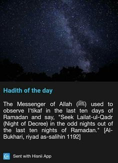 Islam Hadith, Islam Quran, Islamic Dua, Islamic Quotes, Hadith Of The Day, Hadith Quotes, Be Exalted, All About Islam, Beautiful Prayers
