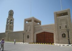 Fort main gate and wall Salalah Oman, Behind The Lines, Main Gate, Travelogue, Cities, Exterior, Future, Business, Wall