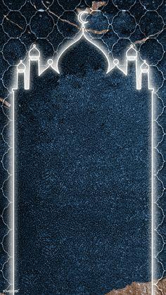 Frame Border Design, Photo Frame Design, Eid Mubarak Greeting Cards, Eid Mubarak Greetings, Iphone Wallpaper Lights, Eid Mubarak Wallpaper, Islamic Wallpaper Hd, Imam Hussain Wallpapers, Flower Background Wallpaper