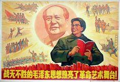 La pensée de l'invincible Mao Zedong illumine la scène artistique  révolutionnaire.