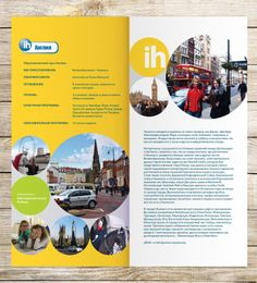 a Brochure for language school International House. the content is about language courses abroad. Created by iStar Design Bureau