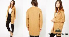 Женское пальто-кокон: фото модных образов | 1Modnaya.ru