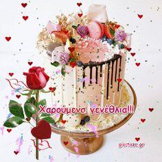 giortazo.gr: GIFs γενεθλίων.......giortazo.gr Name Day, Happy Birthday Wishes, Good Morning Images, Diy And Crafts, Birthdays, Birthday Cake, Gifs, Food Decorations, Happy