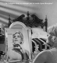 Happy Heavenly Birthday to our Melina Mercouri! Happy Heavenly Birthday, Greek Icons, Style Icons, Famous People, Actors & Actresses, Style Inspiration, Film, Lady, Celebrities