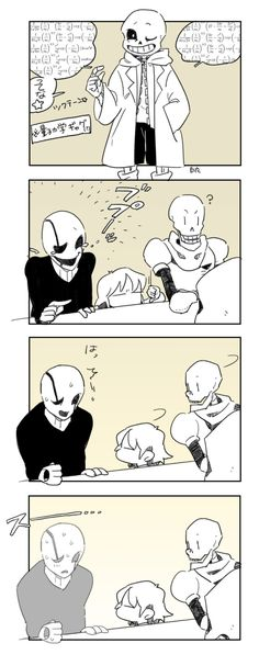 Read from the story Undertale doujinshi by lu_luoi_nhac (Lu Lười Nhác) with reads. Undertale Gaster, Undertale Comic Funny, Undertale Memes, Undertale Fanart, Sans Papyrus, Toby Fox, Underswap, Found Art, Imagines