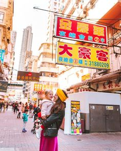 Le tour du monde des Miljian #4 : Vietnam, Hong Kong | MilK