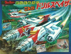 UFO Robot Grendizer & Drill Spacer - drawn by Masami