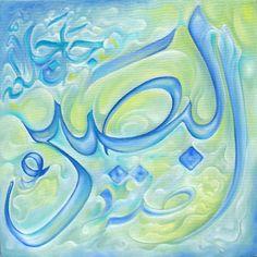 El - Basîr