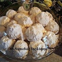 Greek Desserts, Greek Recipes, Christmas Sweets, Christmas Cooking, Delicious Desserts, Dessert Recipes, Cake Cookies, Nutella, Biscuits