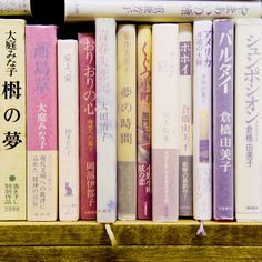 #books #Japanese #reading