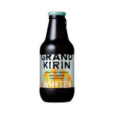 """GRAND KIRIN """"WHITE ALE"""" ☆☆★★★"""