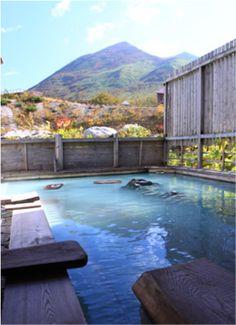 ニセコ五色温泉旅館 源泉100% 北海道 Japan