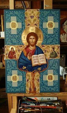 Religious Images, Religious Icons, Religious Art, Orthodox Catholic, Catholic Art, Native American Prayers, Symbolic Art, Jesus Art, Bible Pictures