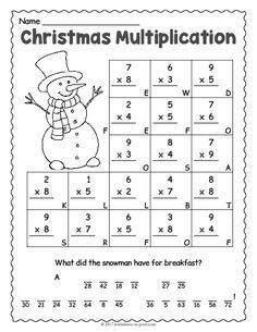Free Printable Christmas Multiplication Worksheet Christmas Math Worksheets Christmas Math Christmas Multiplication Worksheets