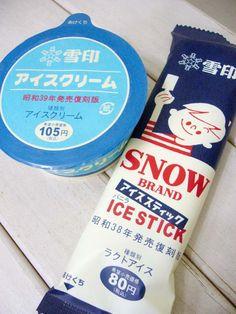 retro ice cream packaging
