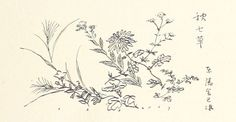 Image taken from page 107 of 'Notes in Japan ... With illustrations by the author' | by The British Library
