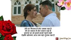 romantic love shayari to impress a girl, love sms in hindi, hot sms for girlfriend in hindi 140 character, love sms in hindi 140 words,