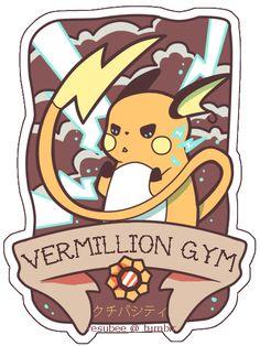 Pokemon Vermillion City Electric Gym Fanart