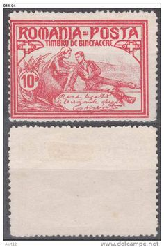 1906 Romania War Nurse Tribute postage stamp