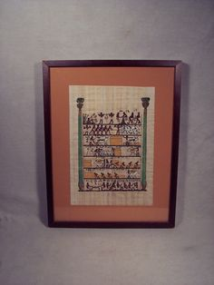 Hand Crafted Egyptian Framed Papyrus Souvenir Art Artwork by SnapshotsThroughTime