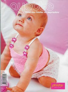 Phildar №426 - Татьяна Банацкая - Picasa Web Albums