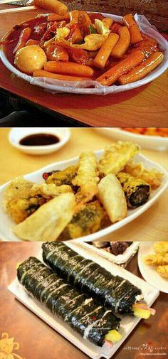 떡볶이, 튀김,  김밥 - 한국 음식