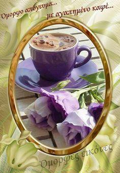 Good Afternoon, Tea Cups, Facebook, Google, Photos, Art, Art Background, Pictures, Kunst