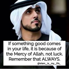 Allah Quotes, Muslim Quotes, Islamic Quotes, Stay Positive Quotes, Positive Thinker, Allah God, Diary Quotes, All About Islam, Islamic Messages