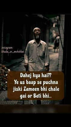 ✨ kitna dukh hota hai na✨ Father Quotes, Dad Quotes, Jokes Quotes, Hindi Quotes On Life, Wisdom Quotes, Life Quotes, Jumma Mubarak Quotes, Indian Quotes, Love In Islam