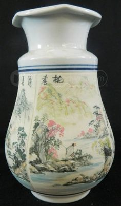 Contemporary Korean Porcelain Choson Ceramic Art By International Multi Prize Winning Artist Park Chan Jong -- With Certificate Of Artwork by ProspectorCollection on Etsy