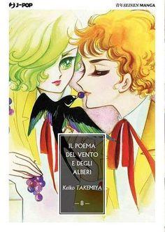 Shoujo, Manga, Anime, Art, Art Background, Manga Anime, Kunst, Manga Comics, Cartoon Movies