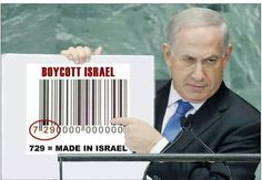 I just love this. #BDS pic.twitter.com/EF16PG4pw5
