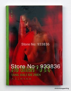 Cheap postage packs, Buy Quality postage jeans directly from China postage picture Suppliers: 	DESCRIPTION:			This book is aa album of naked photoes of Chinese lady Tang Jiali.		This book is small. we have another