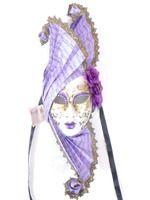 Purple Ventaglio Anna Masquerade Mask  stores.venicebuysmasks.com