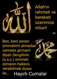 ... Allah, Good Morning, Youtube, Quotes, Buen Dia, Bonjour, Good Morning Wishes, Youtubers, Youtube Movies