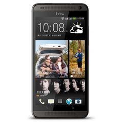 HTC Desire 700 Dual SIM with Quad-core Processor, 8 MP Camera, 1 GB RAM now Available for Rs. 30274