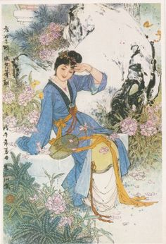 China Classic Novel Dream of Red Mansions Painting Postcard - Shi Xiangyun